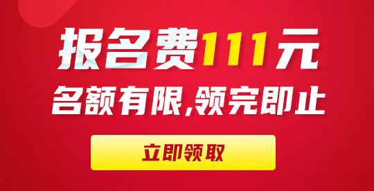 广东成人高考分几种类型的学习形式