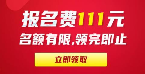 广州成人高考怎么自己报名